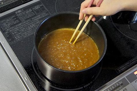 カレーラーメン調理方法2